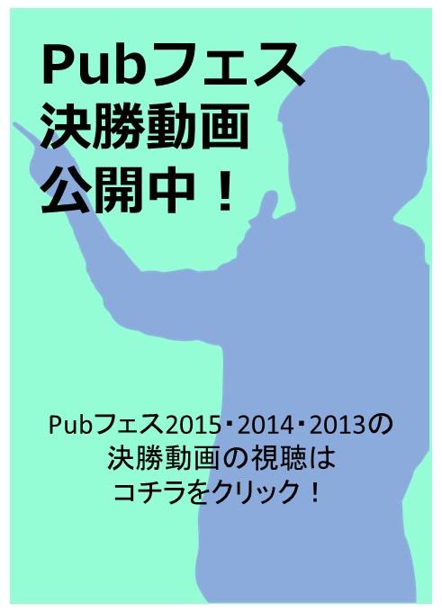 DVDHP用 - コピー